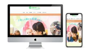 発達支援. com